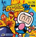 Bomberman93pce.jpg