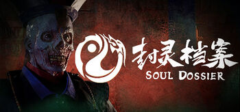 Soul Dossier.jpg