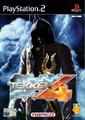 Box-Art-Tekken-4-UK-PS2.png