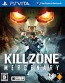 Front-Cover-Killzone-Mercenary-JP-Vita.jpg