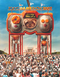 "The main visual of TOKYO GAME SHOW 2002 entitled ""the world's greatest festival of games."""