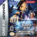 Box-Art-Shaman-King-Legacy-of-the-Spirits-Sprinting-Wolf-NA-GBA.jpg