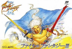 Front-Cover-Final-Fantasy-III-JP-FAM.png