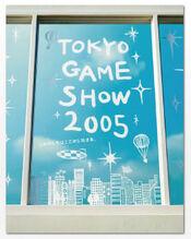 TGS2005.jpg