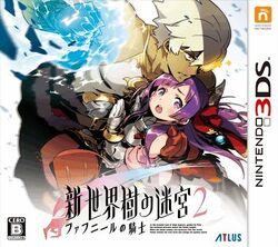 Front-Cover-Etrian-Odyssey-II-Untold-The-Knight-of-Fafnir-JP-3DS.jpg