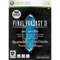 Front-Cover-Final-Fantasy-XI-2007-Edition-EU-X360.png