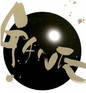 Gantz ball 02