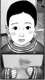 Takeshi Koumoto
