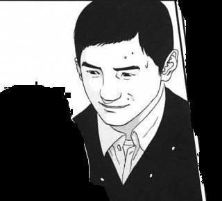 Takashi Otani