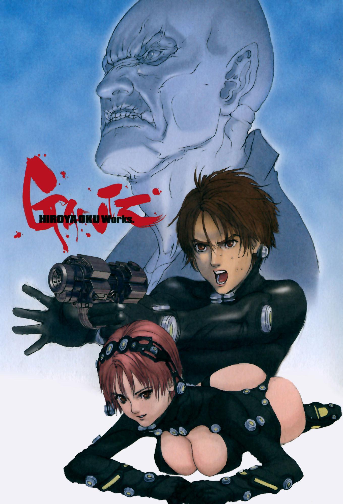 Gantz Wiki