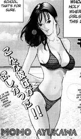 Momo Ayukawa.jpg