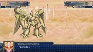 Super Robot Wars T - Zonuda Robo Attacks