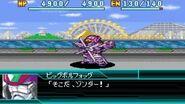 Super Robot Wars W - Big Volfogg Attacks