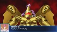 Super Robot Wars BX - Zonuda Robo Attack