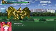 Super Robot Wars Alpha 3 - Zonuda Robo Attacks