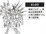 EI-02
