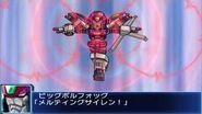Super Robot Wars BX - Big Volfogg Attacks