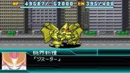 Super Robot Wars W - Zonuda Robo Attacks