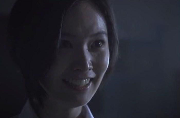 Miho Toyama