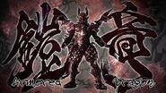 Dragon Knight 5