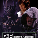 Ryuzaki 01n.jpg