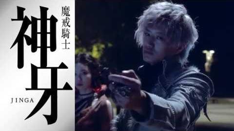 God_of_Fang_-_Jinga
