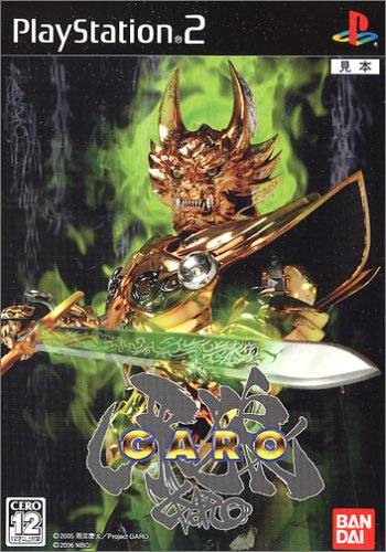 Golden Knight Garo (Video Game)