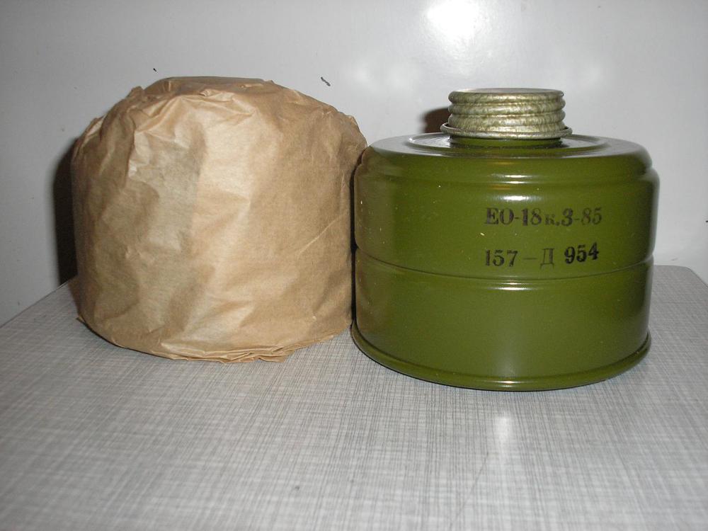 EO-18k