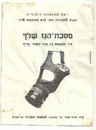 Israeli gas mask manual
