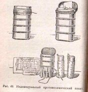 Ipp3 2
