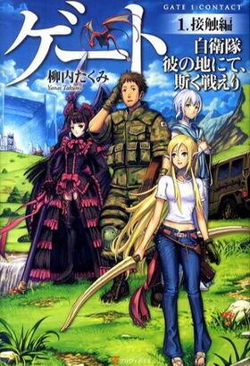 Light Novel.jpg