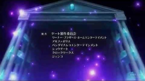 Gate Jieitai Kanochi nite, Kaku Tatakaeri Ending 1 TV SIze HD