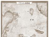 Avion Sea