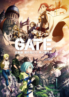 Gate - Thus the JSDF Fought There! Wiki