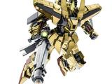Full Armor Hyaku Shiki Kai