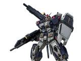 Full Armor 7th Gundam