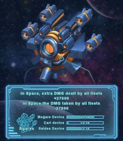 SpaceAgares.png
