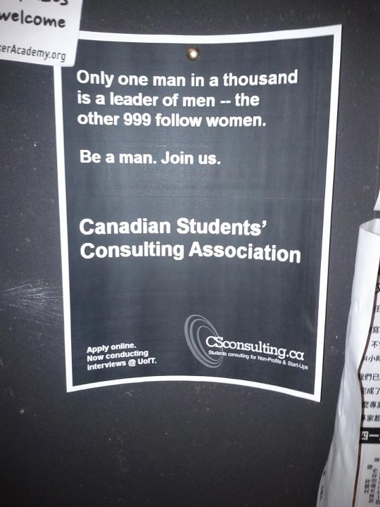 CSconsulting posts sexist posters on college campuses