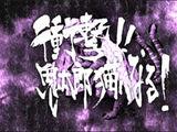 Anime de 2007/Episódio 97