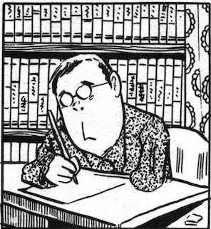 Shigeru Mizuki/Fictional Character