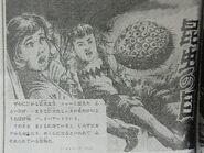 Backbeard Shonen Book