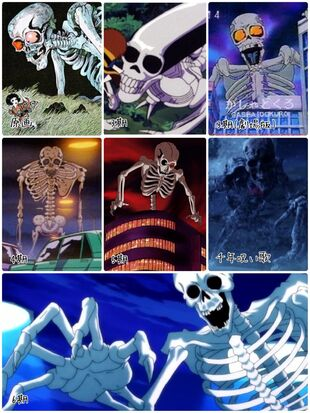 Anime and Live Action Film