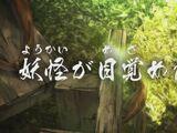 Anime de 2018/Episódio 1