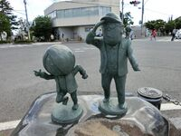 Kitaro and Mizuki