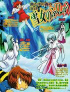 Early Yuki-Onna Designs07