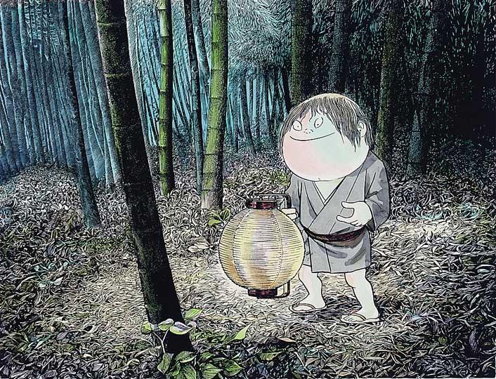 Chōchin-Kozō