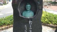 Mizuki Commemorative Bust 2