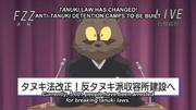 Newscatser Tanuki.png