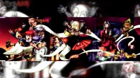 Yōkai Yokochō GeGeGe Bushi Yokochō Jūnin-hen Full Version