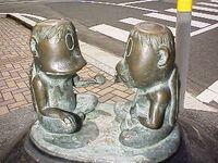 Kappa statue